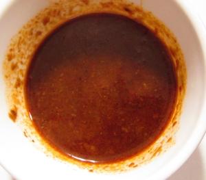 sambal chilli dip