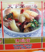 "In the menu... ""Buddha Jumps Over the Wall"""