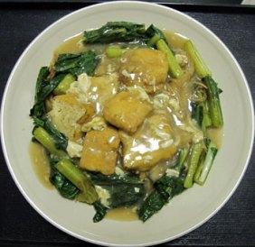 Vegetarian rice noodle stir fry