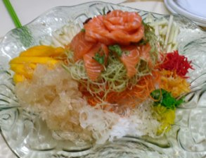 More variations on the YuSheng theme.